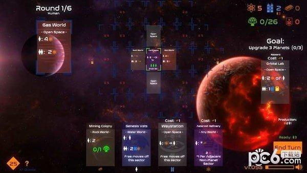 太阳定居者软件截图2