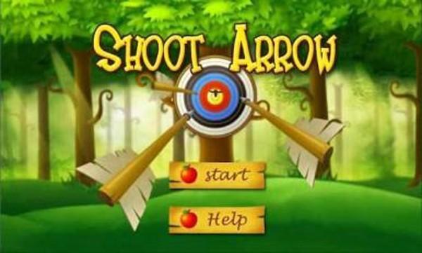 射箭英雄软件截图1