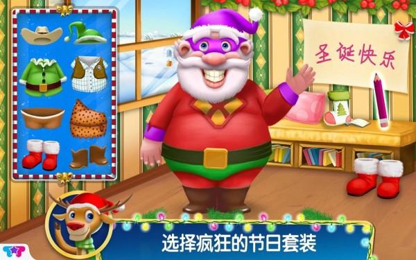 圣诞老人的小助手软件截图1