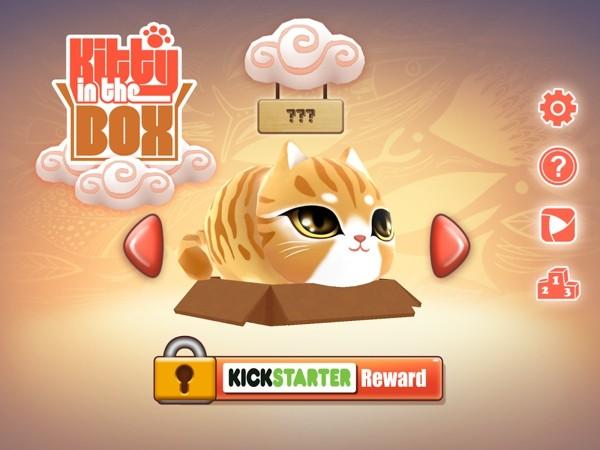 盒子里的猫软件截图0
