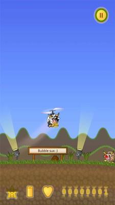 奶牛直升机软件截图1