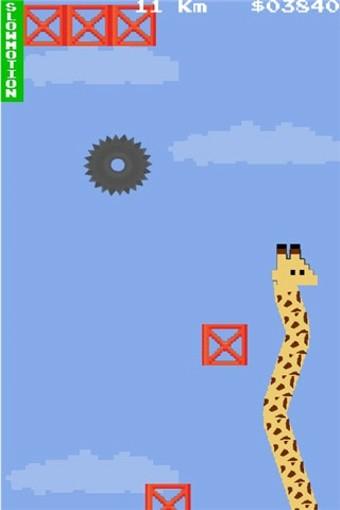 长长的颈鹿软件截图2