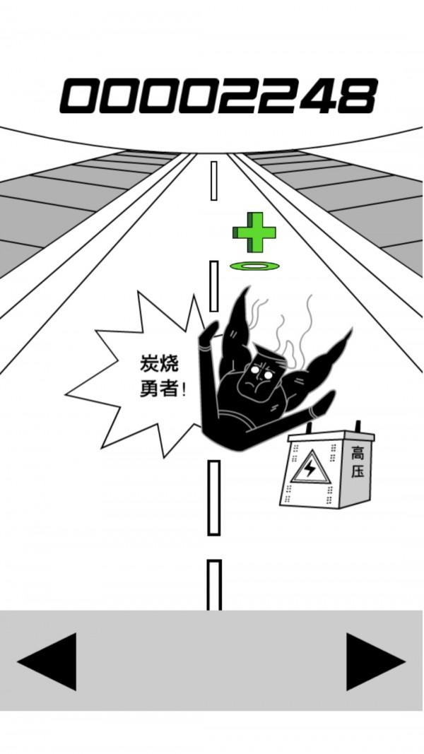 奇葩冒险软件截图3