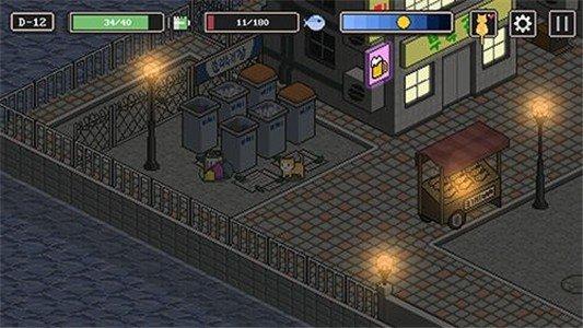 街头流浪猫冒险软件截图0
