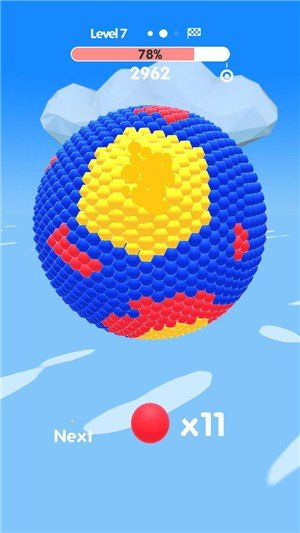 环绕射球软件截图2
