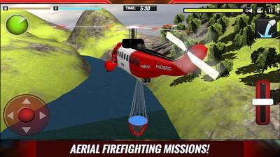 3D空中超级消防员助手软件截图3
