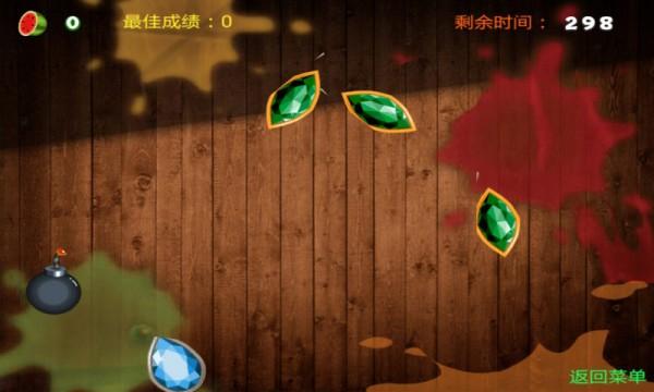 切水果疯狂宝石软件截图3