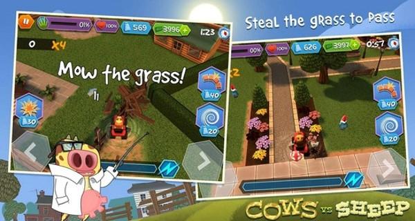 牛羊大战软件截图1