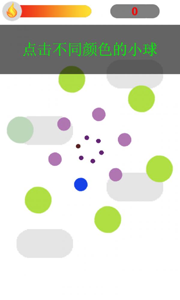 别踩白块之全模式软件截图2