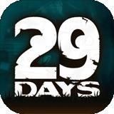 29DAYS生存游戏