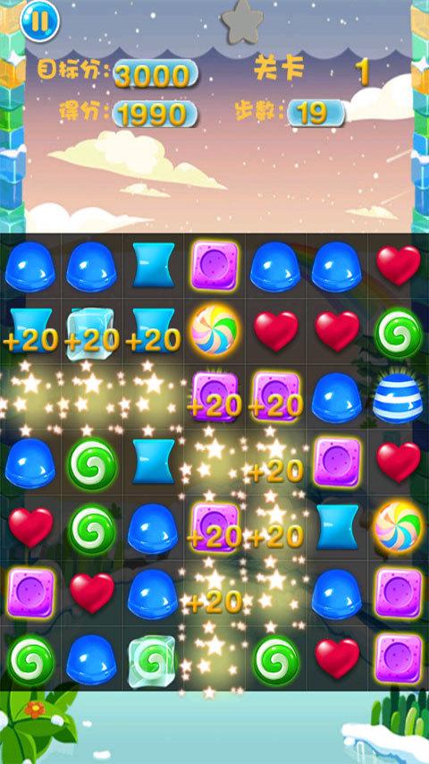 糖果迷阵萌萌消软件截图2