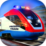 监狱的运输火车