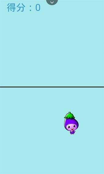 进击的茄子软件截图1
