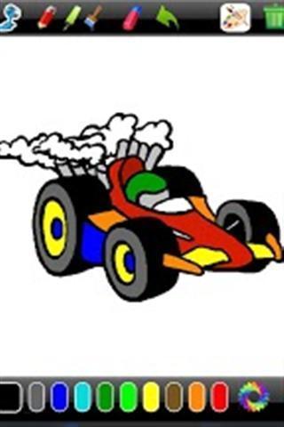 汽车着色软件截图2