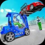 警察升降机模拟器