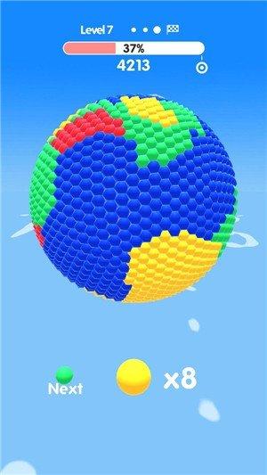 环绕射球软件截图1