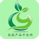 农副产品平台网