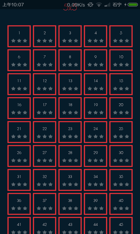 连线传奇软件截图3