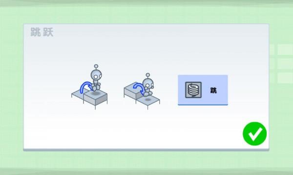 挑战高智商点灯软件截图1