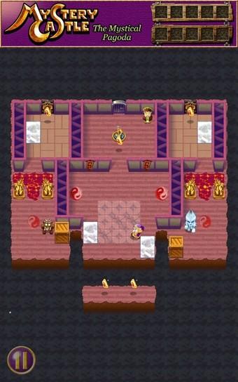 神秘城堡4软件截图1