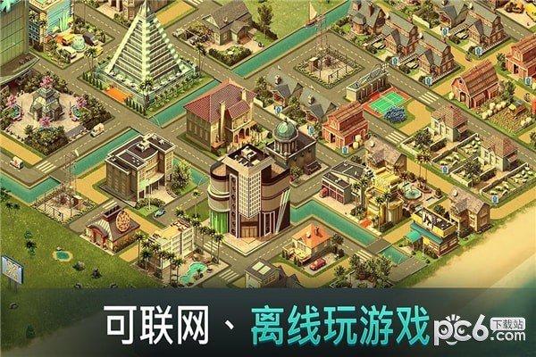 岛屿城市4模拟人生大亨软件截图2