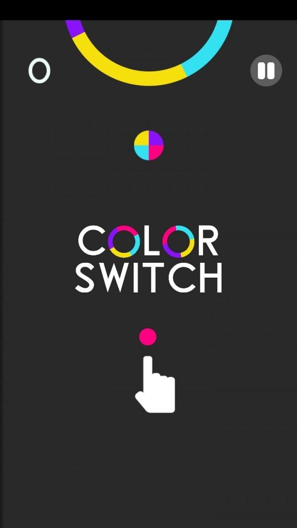 颜色大闯关软件截图2
