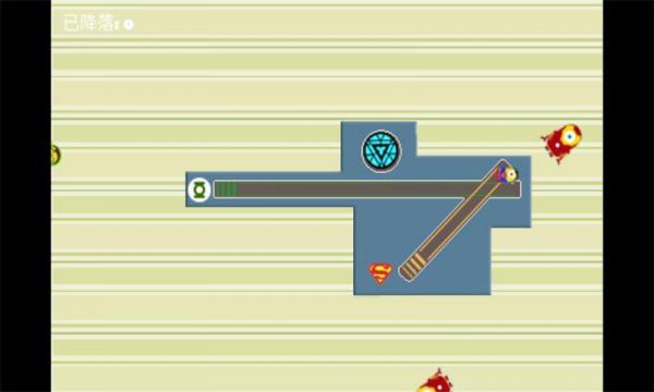 超人不会飞软件截图2