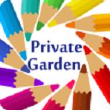 私密花园色彩的秘密