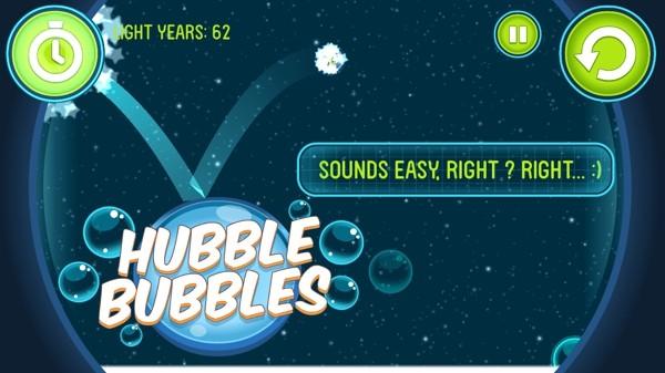 哈勃泡泡软件截图3