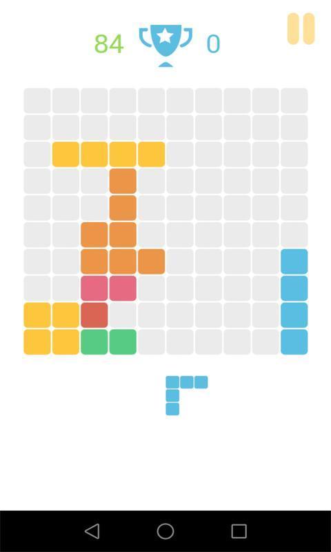 变形积木软件截图3