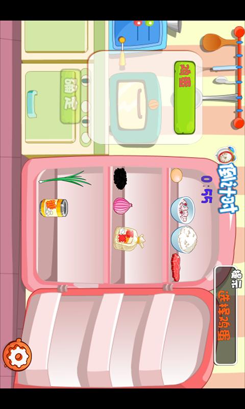我的小厨房软件截图1