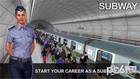 地铁模拟3D软件截图0