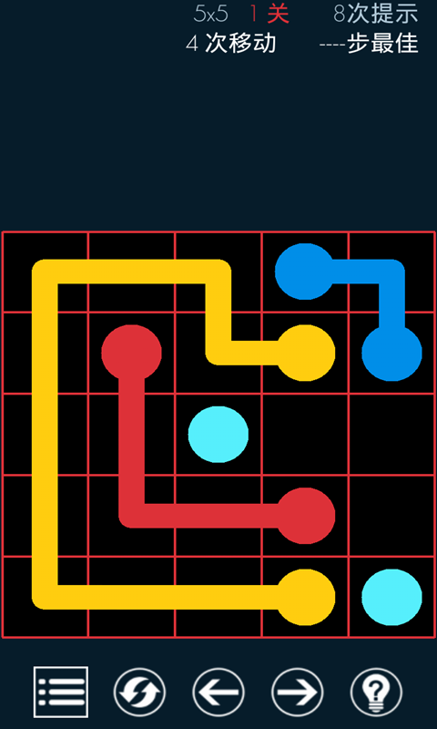 连线传奇软件截图1