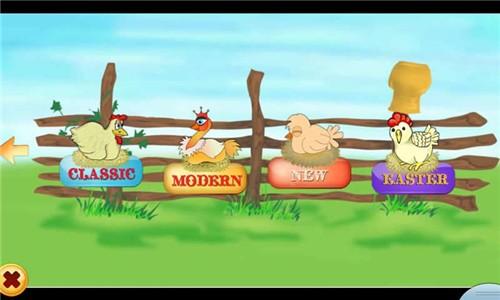 动物接鸡蛋软件截图3
