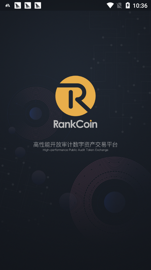 Rankcoin