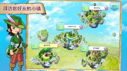 梦幻庄园离线破解版软件截图3