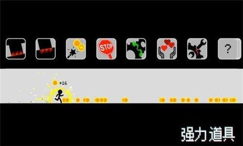 跑跑先生X软件截图0