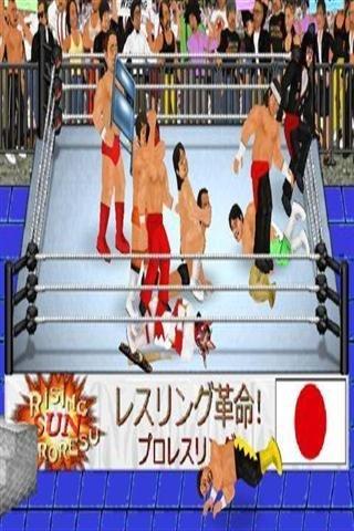 摔跤革命软件截图0
