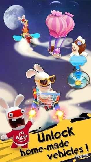 阿尔比兔子冲刺软件截图2