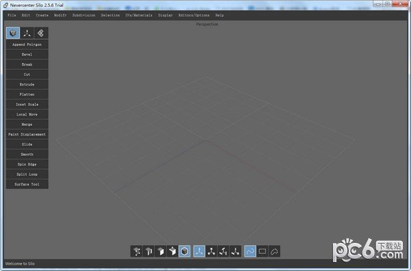 Silo(3D建模软件)