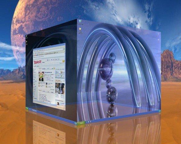 DeskSpace(3D虚拟桌面)