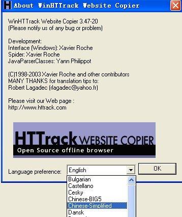 网站下载器(WinHTTrack)下载