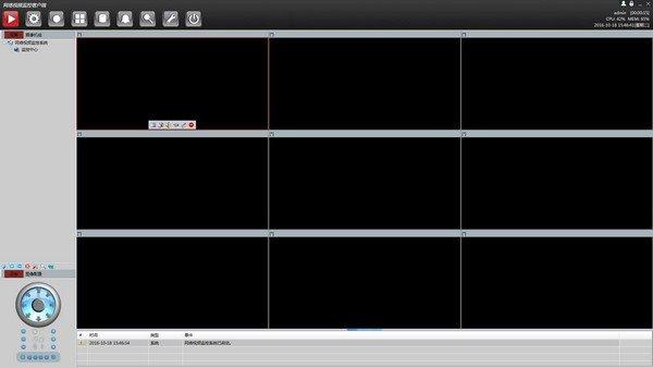 福凯威网络视频监控软件