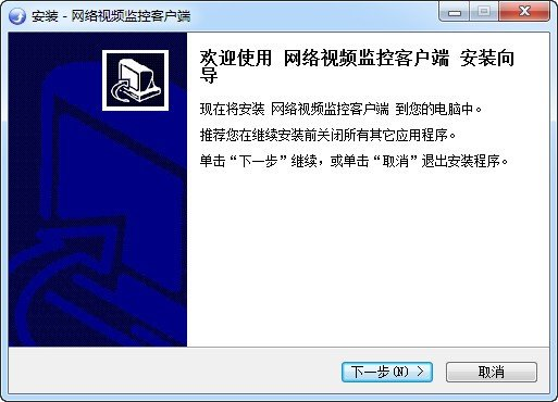 福凯威软件下载