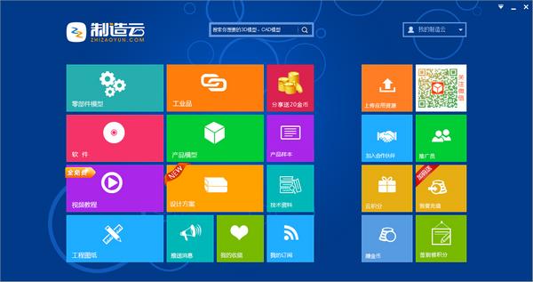 3DSource客户端