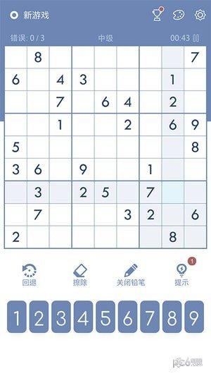 数独Sudoku益智脑训练软件app下载