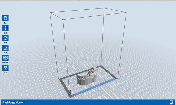 FlashDental(闪铸3D打印软件)