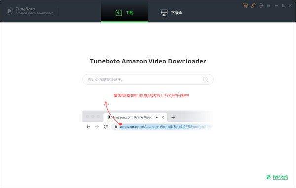 Tuneboto Amazon Video Downloader(视频下载器)