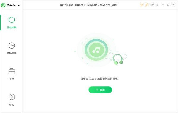 NoteBurner Audio Recorder(录音工具)