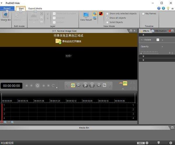 proDAD Hide(视频编辑优化软件)